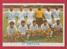 United Arab Emirates Team 97